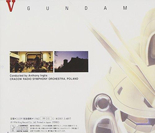 「機動戦士Vガンダム」〜交響組曲第二番 THOUSAND NESTS