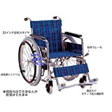 【消費税非課税】自走式低床 車椅子 AS-05 座幅38cm