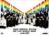 ROCK MUSICAL BLEACH the LIVE ��BANKAI SHOW�� code��003