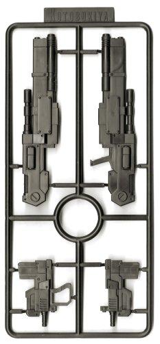 モデリングサポートグッズ ウェポンユニット01 ライフル・マシンガン