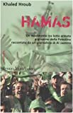 img - for Hamas. Un movimento tra lotta armata e governo della Palestina raccontato da un giornalista di Al Jazeera book / textbook / text book
