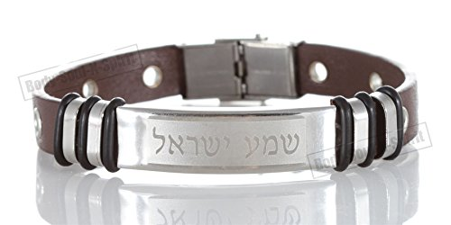 Shema Israel Brown Leather Bracelet Jewish Judaica Kabala Stylish Jewelry Gifts