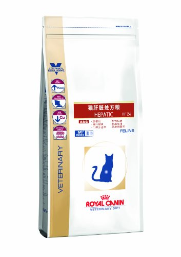 Royal Canin Diet Hepatic Gatto Cat croccantini 2.0kg
