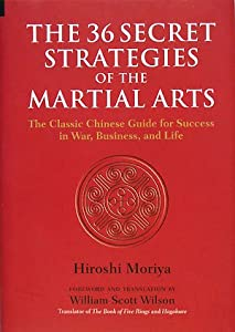 "Cover of ""The 36 Secret Strategies of the..."