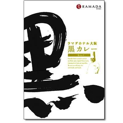 ラマダホテル大阪 黒カレー