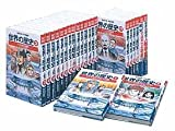学習漫画 世界の歴史[全面新版] 全20巻+別巻2 全巻セット