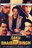 Daku-Bhairav-Singh