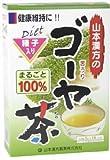 山本漢方の100%ゴーヤ茶 3g*16袋