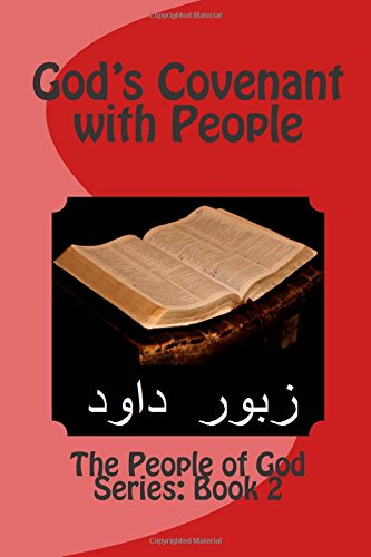 God's Covenant with People: Volume 2 (The People of God)