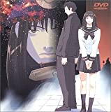 ブギーポップは笑わない~Boogiepop Phantom~evolution 4 [DVD]