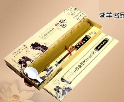 Chinese Calligraphy Practice Magic Cloth Water Writing Fabric Set - Long Grids
