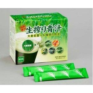 安心の国産 生搾り酵素青汁生搾り青汁 酵素が生きています。 生搾り青汁 麦緑素 大麦若葉