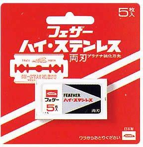 フェザー ハイステンレス両刃 FHー5 5枚