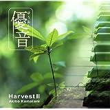 「優音」シリーズ vol.2 Harvest2
