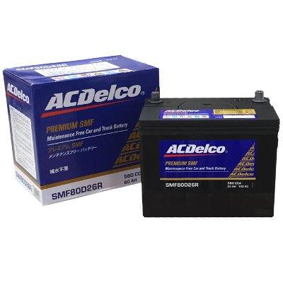 ACDelco [ エーシーデルコ ] 国産車バッテリー [ Maintenance Free Battery ] SMF80D26R