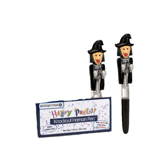 Purim Punching Haman Pen Set of 2 with Light-Up Eyes - 1