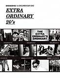 BIGBANG 1st DOCUMENTARY DVD<extraordinary,20's>&#8221; style=&#8221;border: none;&#8221; /></a></div> <div class=