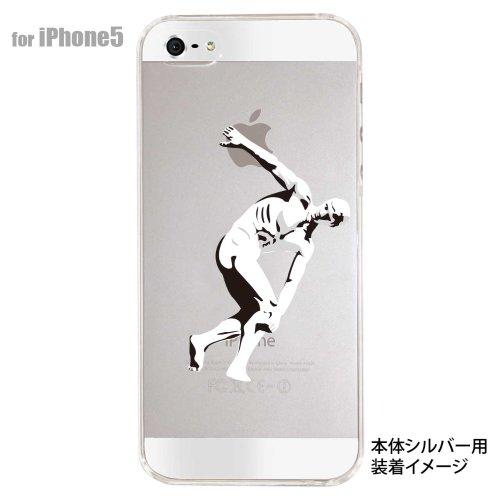 Clear Arts 円盤投げ ディスコボロス 古代 ギリシア りんご アート 彫像 Apple iPhone5 iPhone5s ケース カバー スマホケース クリア iphone5 ケース iPhoneケース アイフォン5 iPhone 5 スマホ アイフォーン5ケース アイフォン5 ihone ハードケース アップル ip5 ip5s