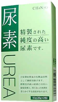タイヨー 尿素 25g×2包