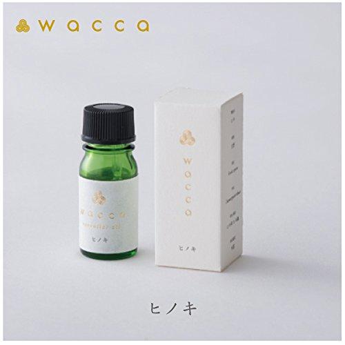 wacca ワッカ ヒノキ 5ml