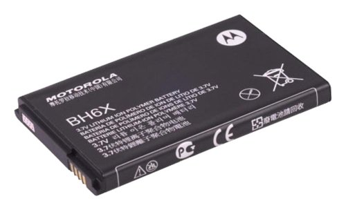 Motorola OEM Droid X/MB810 Extended Battery BH6X