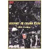 HISTORY OF URAWA REDS 20th Century [DVD]
