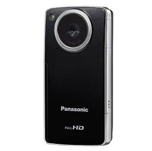 Panasonic HM-TA1EG-H Caméra vidéo zoom 1 x Argent