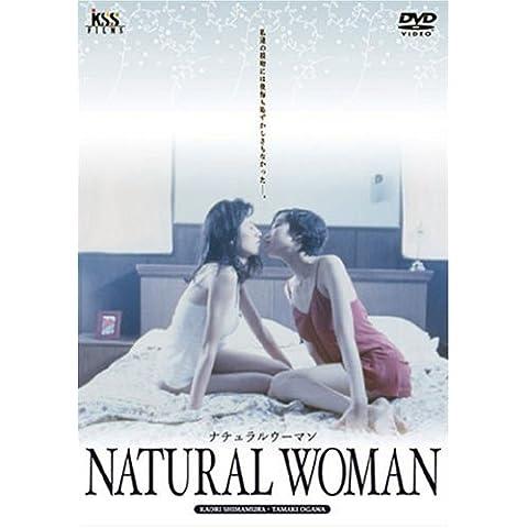 ナチュラル・ウーマン [DVD] (2003)