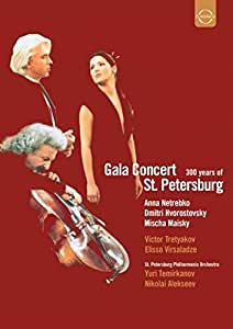 Various Galla F/St. Petersburg [Import]
