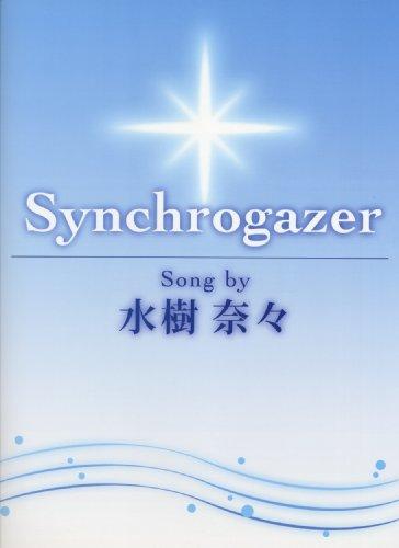 初級〜中級 ピアノソロ Synchrogazer Song by 水樹奈々