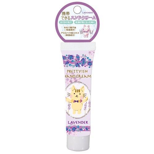 プリティッシュハンドクリーム ラベンダー OZPRC0106