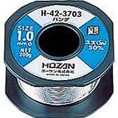 HOZAN ハンダ 200g H423703