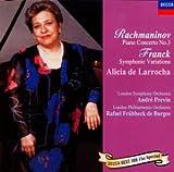 ラフマニノフ:ピアノ協奏曲第3番/フランク:交響的変奏曲