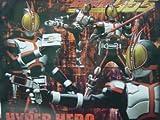 ハイパーヒーローシリーズ No.83 仮面ライダー555(ファイズ) 1000体限定