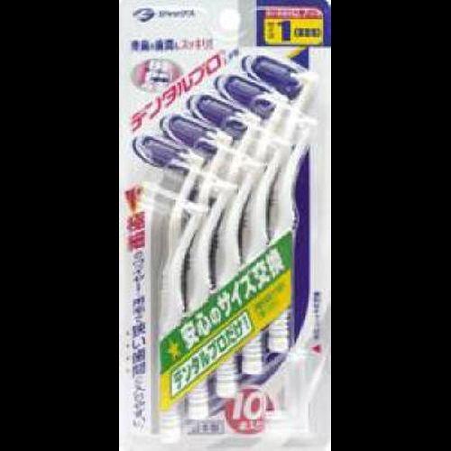 デンタルプロ 歯間ブラシ L字型 サイズ1 10P