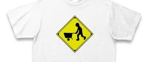 工事中 Tシャツ