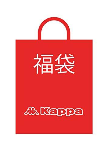 (カッパ)Kappa 【福袋】メンズ5点セット KM552ZZ91  CO1 L