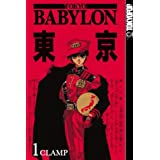 Tokyo Babylon V1by Clamp