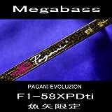 10feet under Megabass/メガバス Pagani Graphite/パガーニグラファイト F1-58XPDti(盟撃)限定モデル