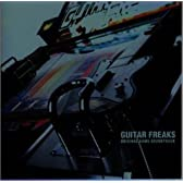ギターフリークス GUITAR FREAKS ORIGINAL GAME SOUNDTRACK