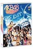 AKB48全国ツアー2012野中美郷、動く。?47都道府県で会いましょう? TeamK沖縄公演