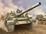 プラモデル トランペッターモデル 1/35 ソビエト軍 T-62 主力戦車 Mod.1962