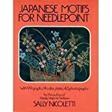 Japanese Motifs For Needlepoint ~ Sally Nicoletti
