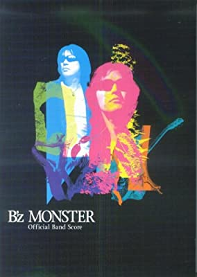 B'z MONSTER Official Band Score