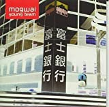 Young Team by Mogwai (1997-10-21)