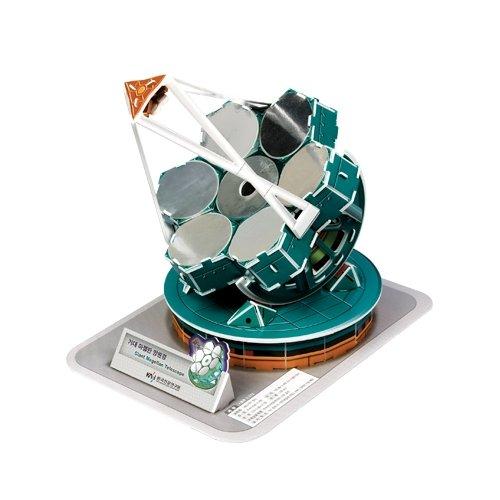 Jigsaw 3D Puzzle - Gmt-Giant Magellan Telescope