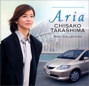 ARIA~高嶋ちさ子ベスト・コレクション~ 高嶋ちさ子:画像/壁紙 作品データベース 評価 ブロ