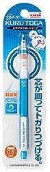 三菱鉛筆 クルトガ シャープ 0.5mm ブルー M54501P.33