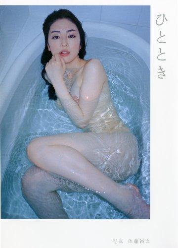 沢井美優 写真集 『 ひととき 』