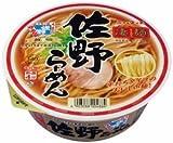 ニュータッチ 凄麺 佐野らーめん 1ケース(12個)